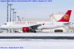 Chofu Spotter Ariaさんが、新千歳空港で撮影した吉祥航空 A320-214の航空フォト(飛行機 写真・画像)