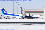 Chofu Spotter Ariaさんが、新千歳空港で撮影したANAウイングス DHC-8-402Q Dash 8の航空フォト(飛行機 写真・画像)