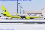 Chofu Spotter Ariaさんが、新千歳空港で撮影したジンエアー 737-8SHの航空フォト(飛行機 写真・画像)
