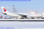 Chofu Spotter Ariaさんが、新千歳空港で撮影した中国東方航空 A330-243の航空フォト(飛行機 写真・画像)
