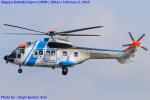 Chofu Spotter Ariaさんが、名古屋飛行場で撮影した中日本航空 AS332L1 Super Pumaの航空フォト(写真)