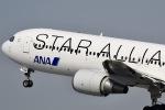 眠たいさんが、伊丹空港で撮影した全日空 767-381/ERの航空フォト(写真)