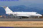 Chofu Spotter Ariaさんが、静岡空港で撮影したエンブラエル・エグゼクティブ・エアクラフト EMB-550 Legacy 500の航空フォト(飛行機 写真・画像)