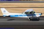 Chofu Spotter Ariaさんが、静岡空港で撮影したスカイシャフト 172N Skyhawk IIの航空フォト(写真)