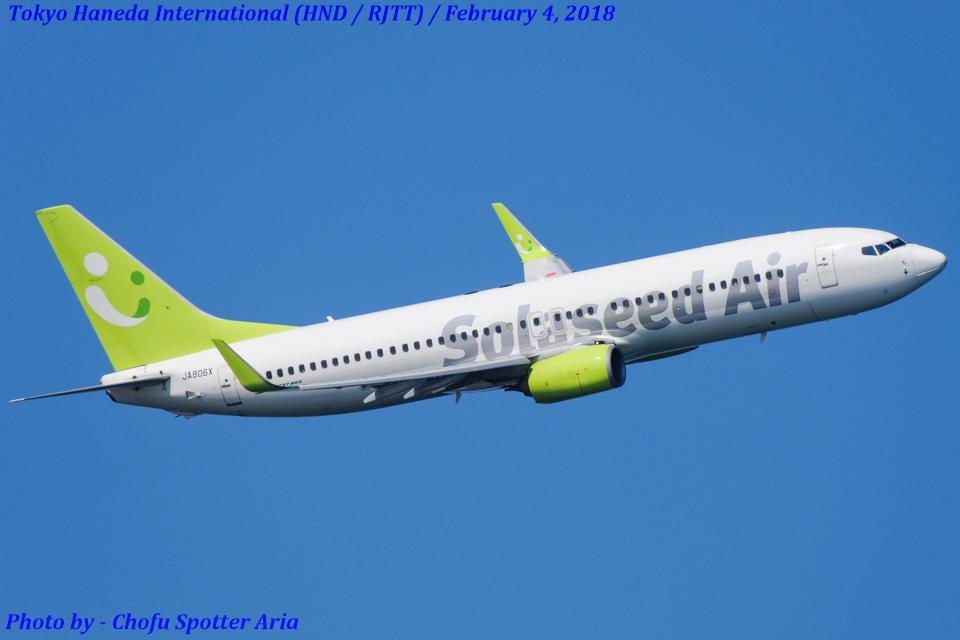 Chofu Spotter Ariaさんのソラシド エア Boeing 737-800 (JA806X) 航空フォト