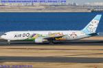 Chofu Spotter Ariaさんが、羽田空港で撮影したAIR DO 767-381の航空フォト(飛行機 写真・画像)