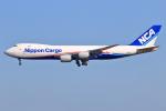 Eckkyさんが、成田国際空港で撮影した日本貨物航空 747-8KZF/SCDの航空フォト(写真)