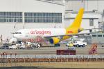 tsubasa0624さんが、成田国際空港で撮影したエアー・ホンコン A300F4-605Rの航空フォト(飛行機 写真・画像)