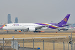 tsubasa0624さんが、成田国際空港で撮影したタイ国際航空 A350-941XWBの航空フォト(飛行機 写真・画像)