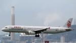 westtowerさんが、香港国際空港で撮影した香港ドラゴン航空 A321-231の航空フォト(写真)