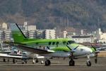 ハピネスさんが、八尾空港で撮影した日本法人所有 C90A King Airの航空フォト(写真)