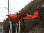 りんたろうさんが、成田国際空港で撮影した京葉航空 AA-1 Yankeeの航空フォト(写真)