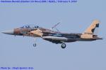 Chofu Spotter Ariaさんが、茨城空港で撮影した航空自衛隊 F-15DJ Eagleの航空フォト(写真)