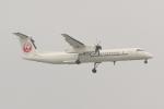 OMAさんが、那覇空港で撮影した琉球エアーコミューター DHC-8-402Q Dash 8 Combiの航空フォト(飛行機 写真・画像)