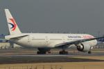 多楽さんが、成田国際空港で撮影した中国東方航空 777-39P/ERの航空フォト(写真)