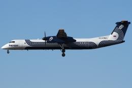 Wings Flapさんが、成田国際空港で撮影したオーロラ DHC-8-402Q Dash 8の航空フォト(写真)