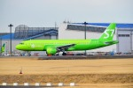 kamerajiijiさんが、成田国際空港で撮影したS7航空 A320-214の航空フォト(写真)