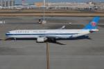 IL-18さんが、羽田空港で撮影した中国南方航空 A330-323Xの航空フォト(写真)