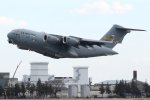 isiさんが、横田基地で撮影したアメリカ空軍 C-17A Globemaster IIIの航空フォト(写真)