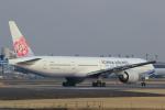 多楽さんが、成田国際空港で撮影したチャイナエアライン 777-309/ERの航空フォト(写真)