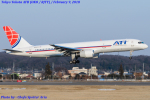 Chofu Spotter Ariaさんが、横田基地で撮影したエア・トランスポート・インターナショナル 757-2Y0(C)の航空フォト(飛行機 写真・画像)