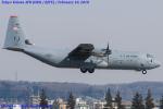 Chofu Spotter Ariaさんが、横田基地で撮影したアメリカ空軍 C-130J-30 Herculesの航空フォト(写真)