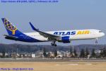 Chofu Spotter Ariaさんが、横田基地で撮影したアトラス航空 767-324/ERの航空フォト(飛行機 写真・画像)