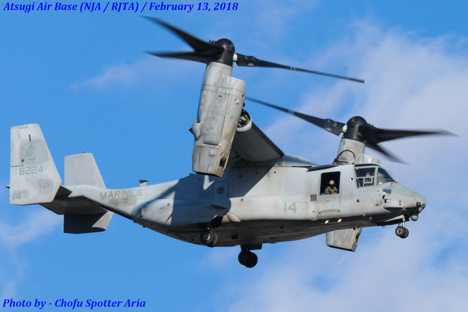 Chofu Spotter Ariaさんのアメリカ海兵隊 Bell Boeing V-22 (168224) 航空フォト