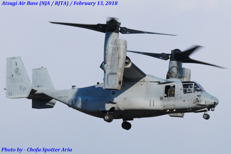 Chofu Spotter Ariaさんのアメリカ海兵隊 Bell Boeing V-22 (168218) 航空フォト