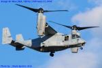 Chofu Spotter Ariaさんが、厚木飛行場で撮影したアメリカ海兵隊 MV-22Bの航空フォト(飛行機 写真・画像)
