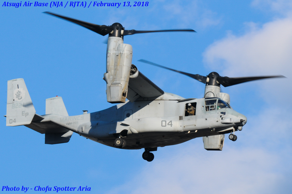 Chofu Spotter Ariaさんのアメリカ海兵隊 Bell Boeing V-22 (168221) 航空フォト