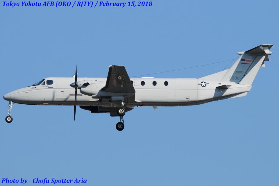 Chofu Spotter Ariaさんのアメリカ空軍 Beechcraft 1900 (86-0081) 航空フォト