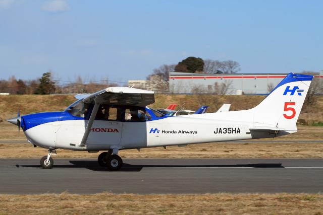 本田航空 Cessna 172 JA35HA ホ...