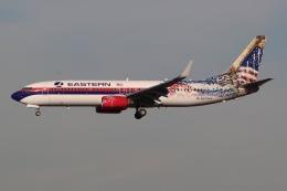 イースタン航空 イメージ