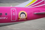 blowgunさんが、名古屋飛行場で撮影したフジドリームエアラインズ ERJ-170-200 (ERJ-175STD)の航空フォト(写真)