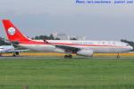 いおりさんが、成田国際空港で撮影した四川航空 A330-243の航空フォト(写真)