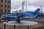 神宮寺ももさんが、あいち航空ミュージアムで撮影した日本個人所有 Commander 112の航空フォト(写真)