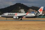 キイロイトリ1005fさんが、松山空港で撮影したジェットスター・ジャパン A320-232の航空フォト(写真)