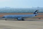 Joshuaさんが、中部国際空港で撮影したキャセイパシフィック航空 A330-343Xの航空フォト(写真)