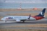 ジャコビさんが、関西国際空港で撮影した山東航空 737-85Nの航空フォト(写真)