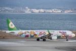 ジャコビさんが、関西国際空港で撮影したエバー航空 A321-211の航空フォト(写真)