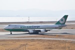 Yu-さんが、関西国際空港で撮影したエバー航空 747-45EF/SCDの航空フォト(写真)