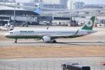 Yu-さんが、関西国際空港で撮影したエバー航空 A321-211の航空フォト(写真)