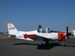 ユターさんが、芦屋基地で撮影した海上自衛隊 T-5の航空フォト(写真)