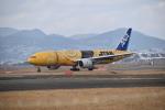 ねむぽんさんが、伊丹空港で撮影した全日空 777-281/ERの航空フォト(写真)