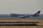 simokさんが、関西国際空港で撮影したカーゴルクス 747-8R7F/SCDの航空フォト(写真)