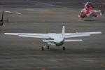 神宮寺ももさんが、名古屋飛行場で撮影した共立航空撮影 208 Caravan Iの航空フォト(写真)