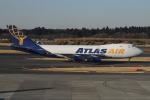 sepia2016さんが、成田国際空港で撮影したアトラス航空 747-48EF/SCDの航空フォト(写真)