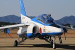 myoumyoさんが、芦屋基地で撮影した航空自衛隊 T-4の航空フォト(写真)