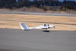 mojioさんが、静岡空港で撮影した日本モーターグライダークラブ G109Bの航空フォト(飛行機 写真・画像)